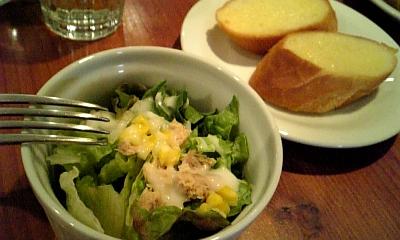 イタリア食堂パンとサラダ