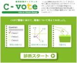 c-votetop