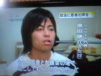 harada2.jpg