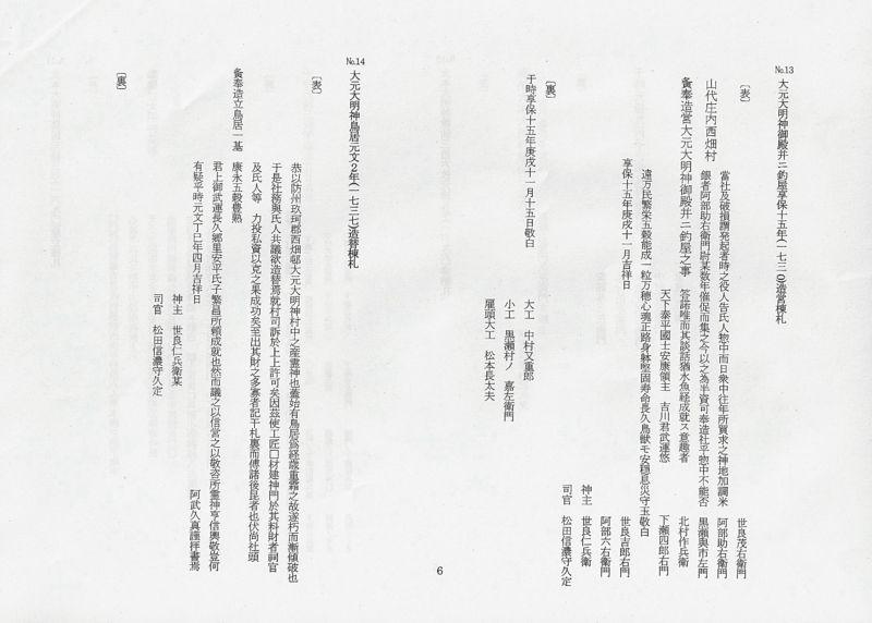 Scan_20111120_11_R.jpg