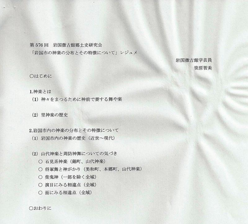 Scan_20111229_01_R.jpg