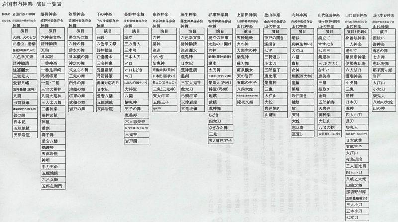 Scan_20111229_04_R.jpg