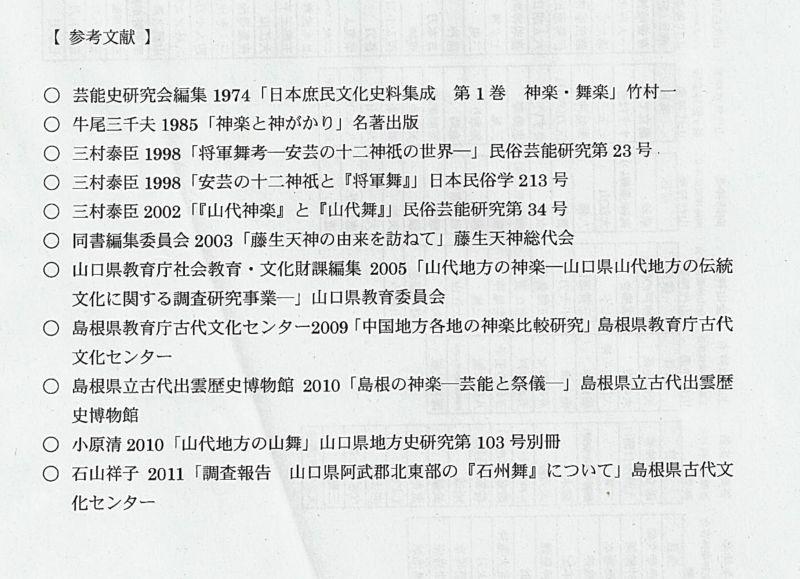 Scan_20111229_05_R.jpg