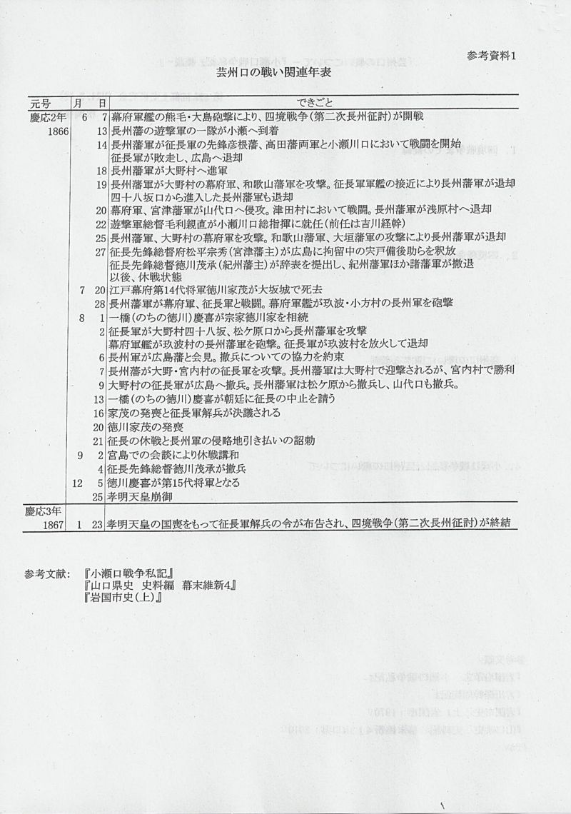 Scan_20120226_03_R.jpg