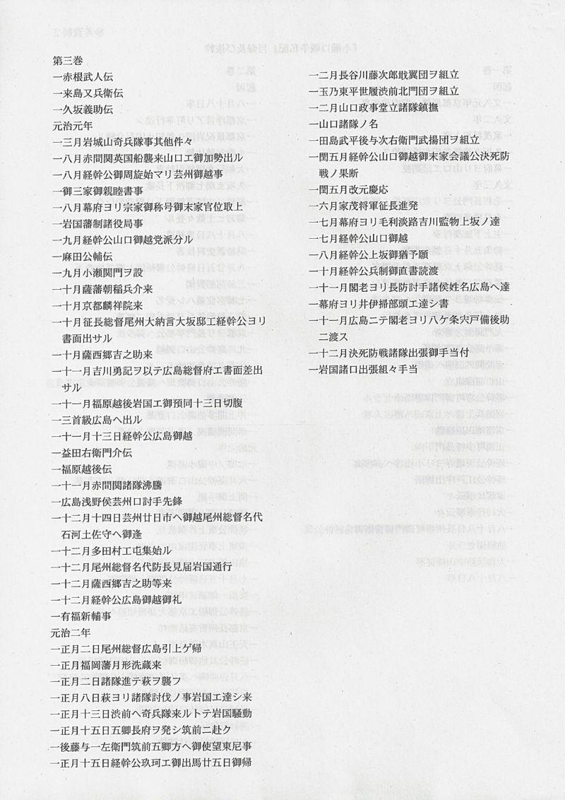 Scan_20120226_05_R.jpg