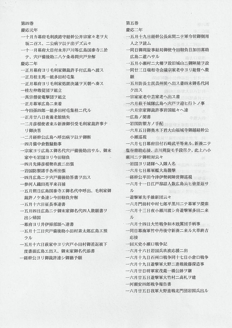 Scan_20120226_06_R.jpg