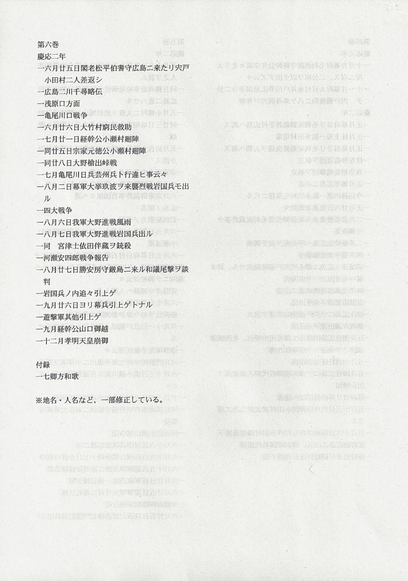 Scan_20120226_07_R.jpg