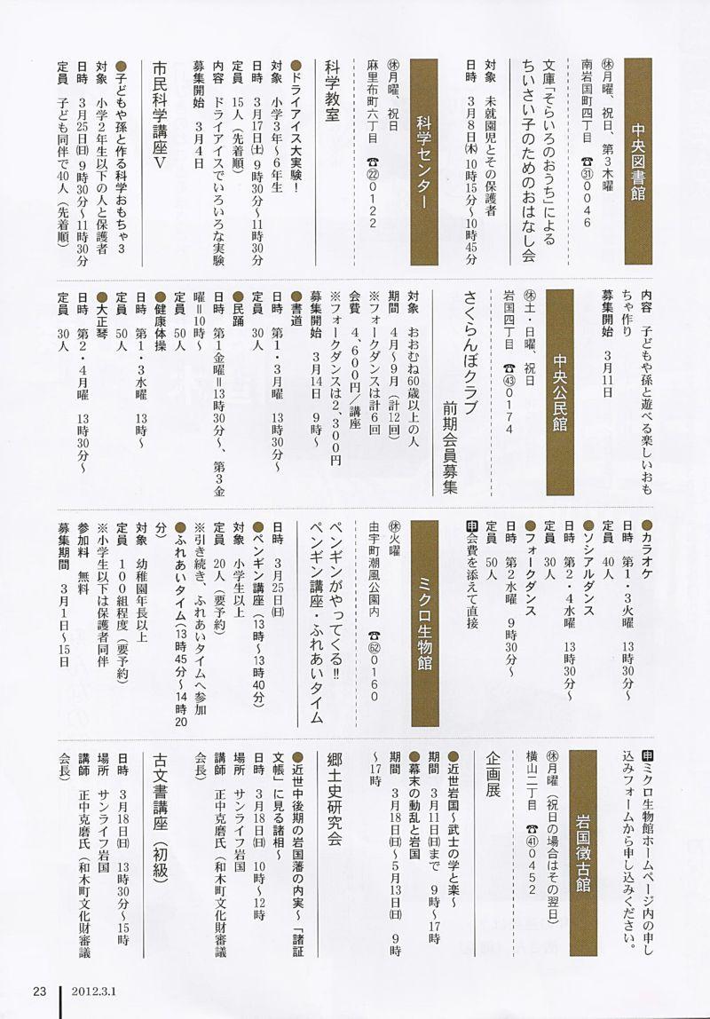 Scan_20120301_14_R.jpg