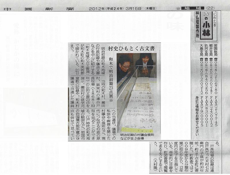 Scan_20120315_07_02_R.jpg
