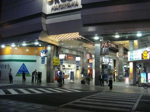 daikaidou2