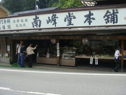 kouya3