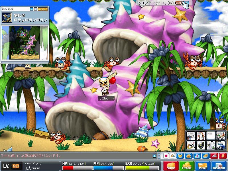 Maple00048.jpg
