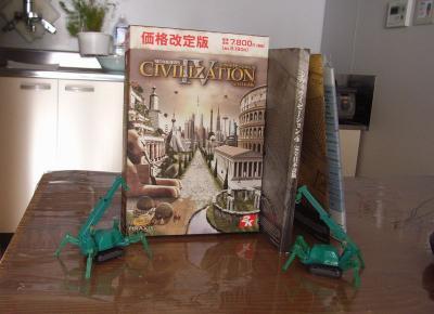 civilization01.jpg