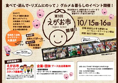 2011-09-29-01.jpg
