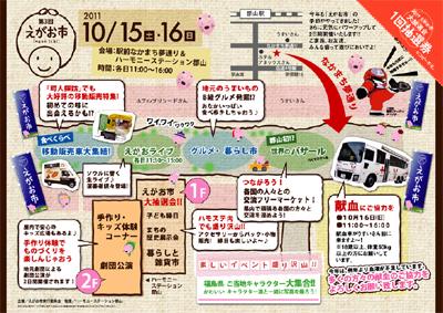 2011-09-29-02.jpg
