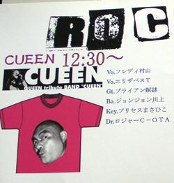 2011-10-30-01.jpg