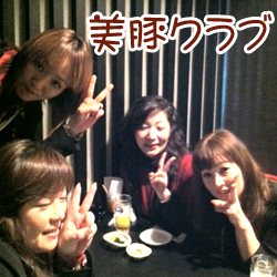 2012-02-23-01.jpg