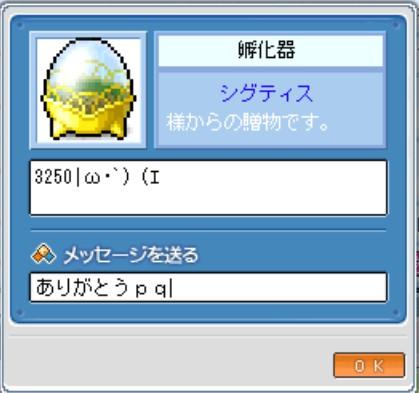 20090527_01.jpeg