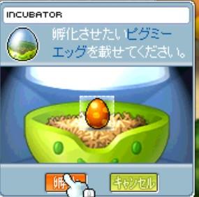 20090527_07.jpeg