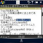 20061102192253.jpg
