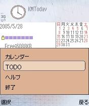 KMToday.jpg