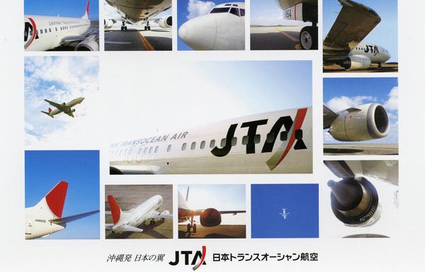 JTA絵はがきB737