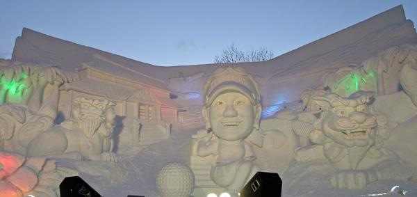 06年雪祭り