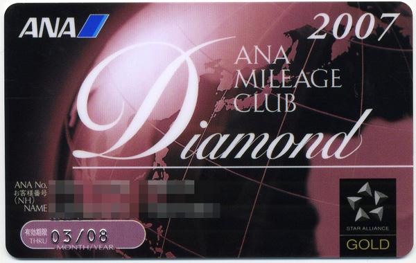 ANA DIAカード07