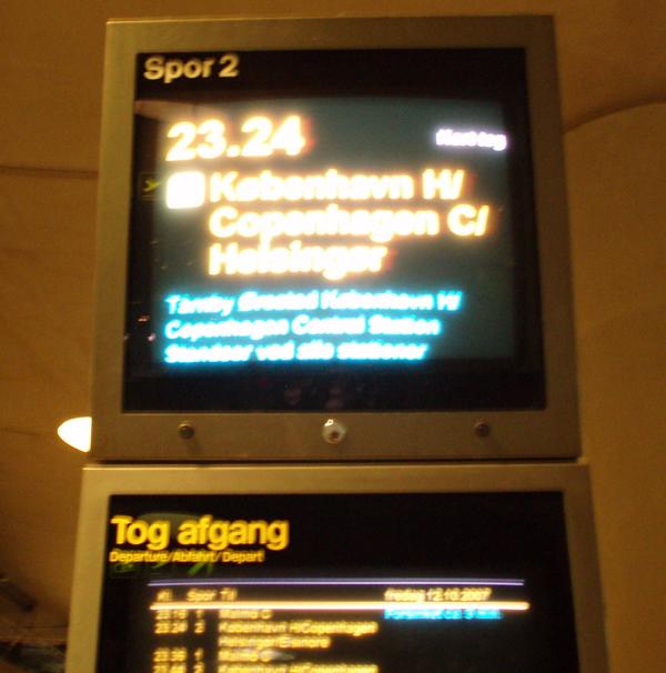 コペンハーゲン空港駅
