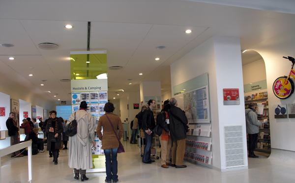 ビジターセンター1