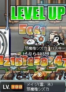 20071030001234.jpg