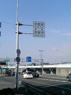 24 京都