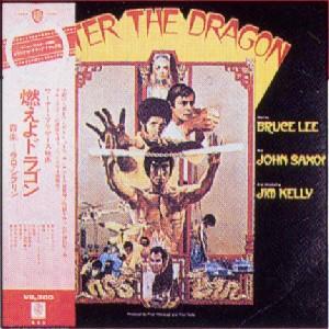 燃えよドラゴン【ワーナー盤LP】