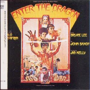 燃えよドラゴン【ワーナー盤CD】