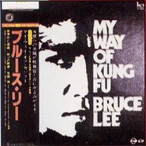 MY WAY OF KUNG-FU 【TAM盤LP】