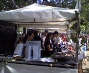 wine festa2