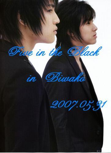 2007.05.31.jpg