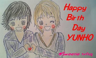 yunho birthday 2008