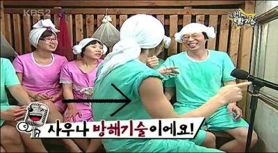 20080228 KBS Happy Together Season 3.avi_002035066