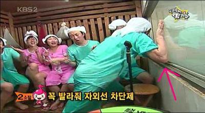 20080228 KBS Happy Together Season 3.avi_002349680