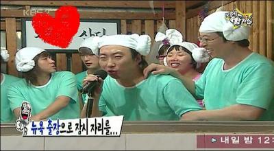 20080228 KBS Happy Together Season 3.avi_002078142