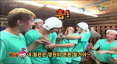 20080228 KBS Happy Together Season 3.avi_002477641