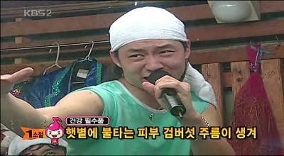20080228 KBS Happy Together Season 3.avi_002224488