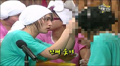 20080228 KBS Happy Together Season 3.avi_002807271