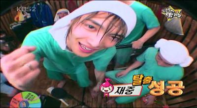 20080228 KBS Happy Together Season 3.avi_003207304