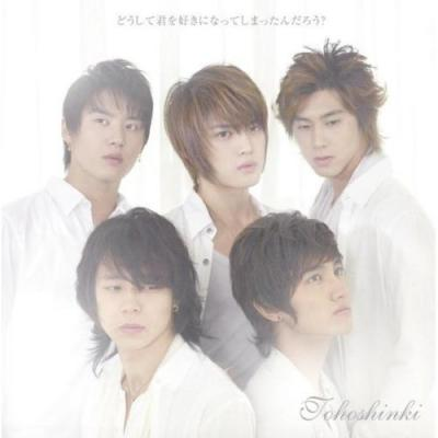 kimisuki cd