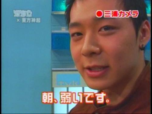 SHINKAIGYO.wmv_000303999.jpg