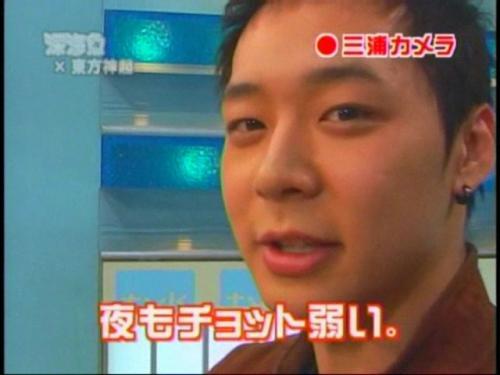 SHINKAIGYO.wmv_000308499.jpg