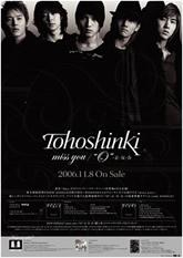 missyou_poster.jpg