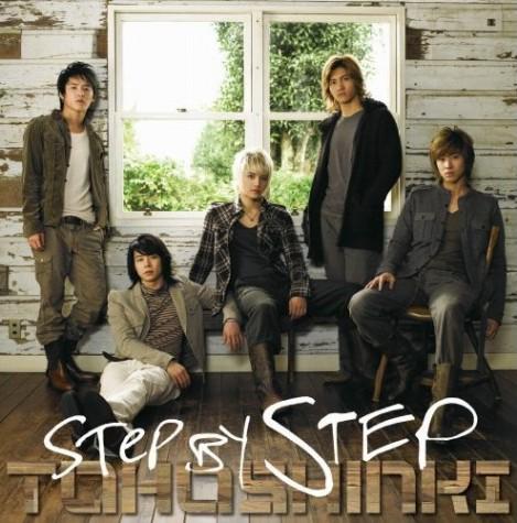 step_j.jpg